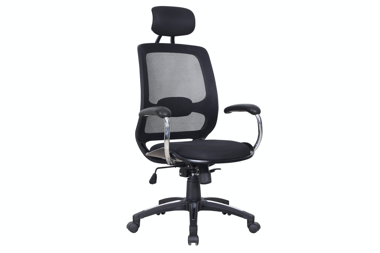 Clinton Office Chair