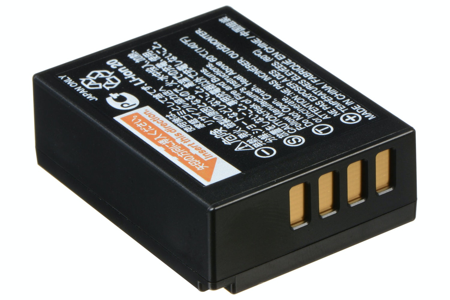 Fujifilm NP-W126S Battery for X-Series