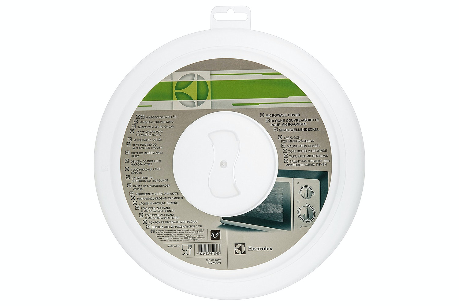 Electrolux Microwave Anti-Splash Plate Cover | 9029792372