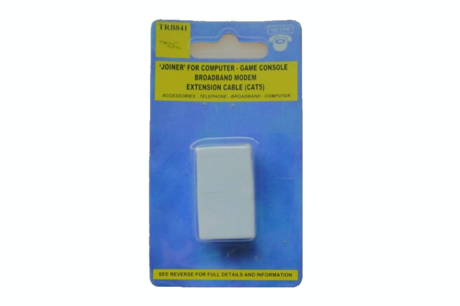 Cat 5 Rj45 Network Cable Extender Connector | Cream