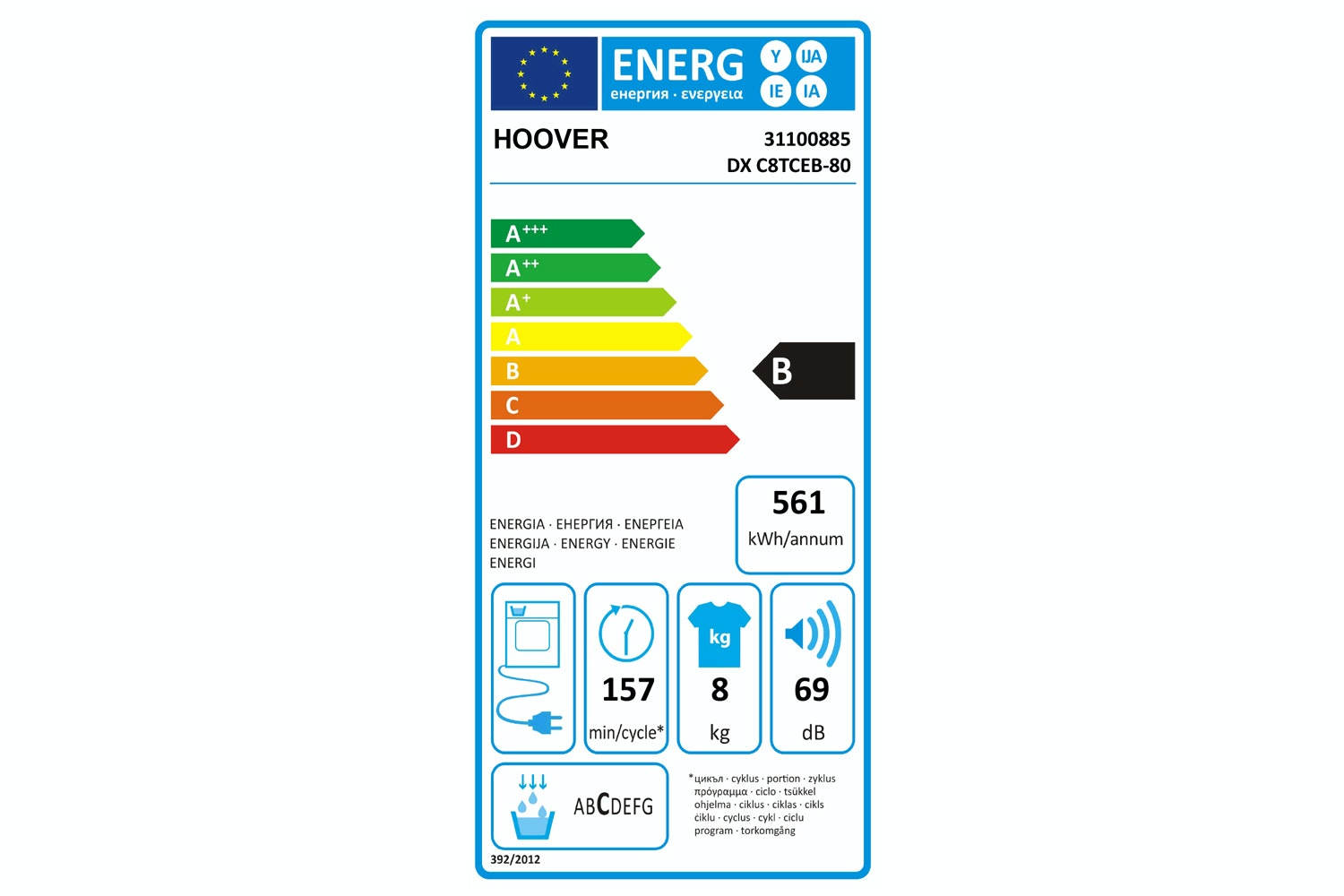 Hoover 8kg Condenser Tumble Dryer   DXC8TCEB-80