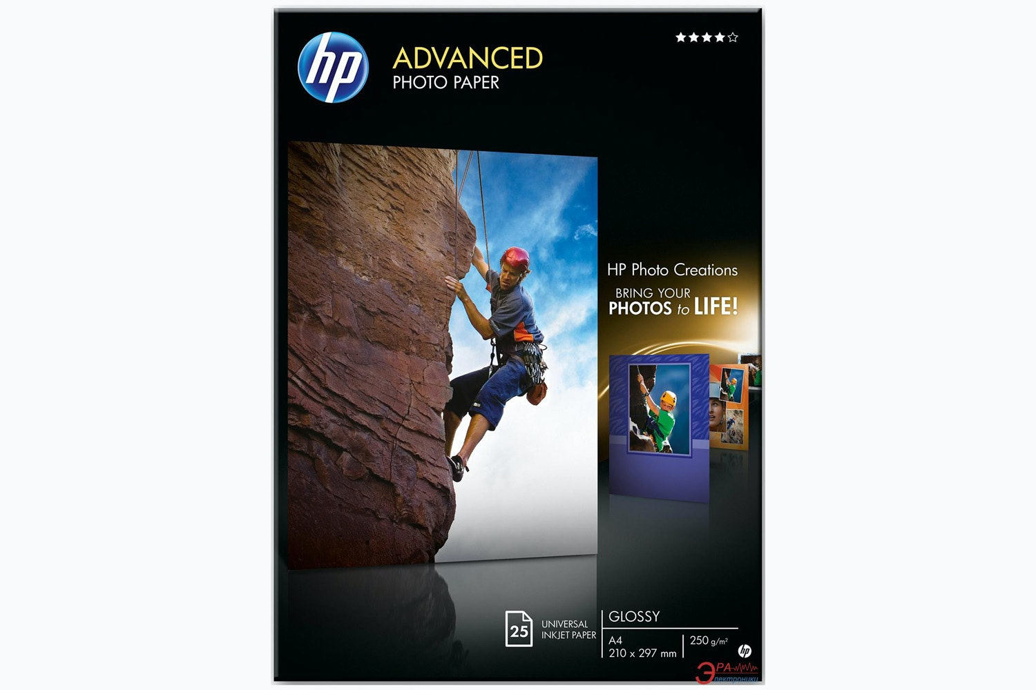 HP Q5456A Advanced Photo Paper Gloss - A4