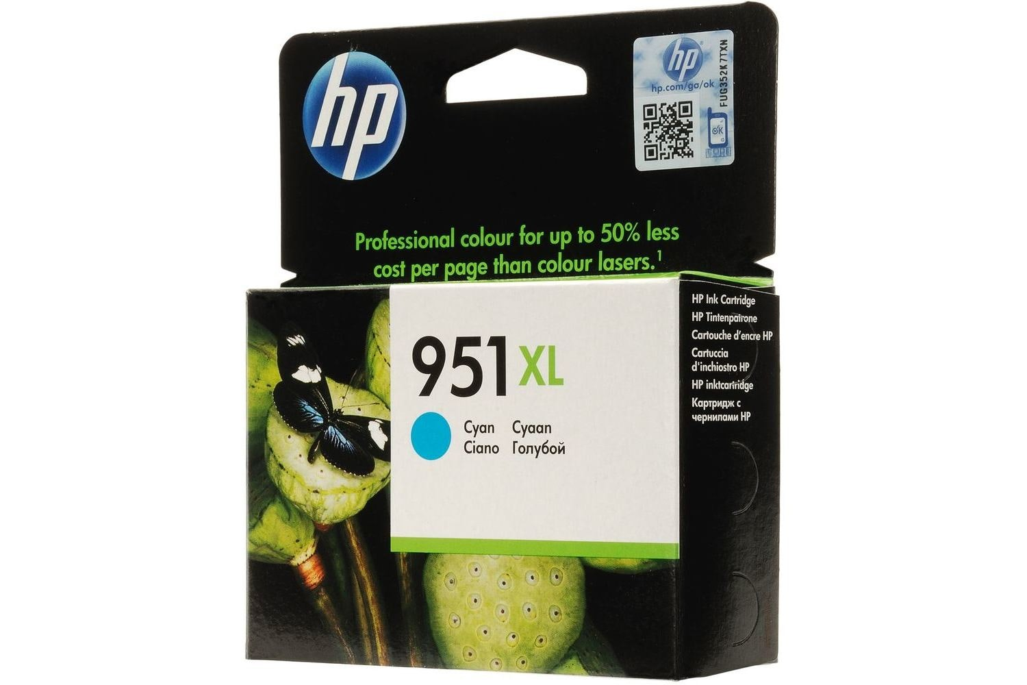 HP 951XL Original Ink Cartridge | Cyan