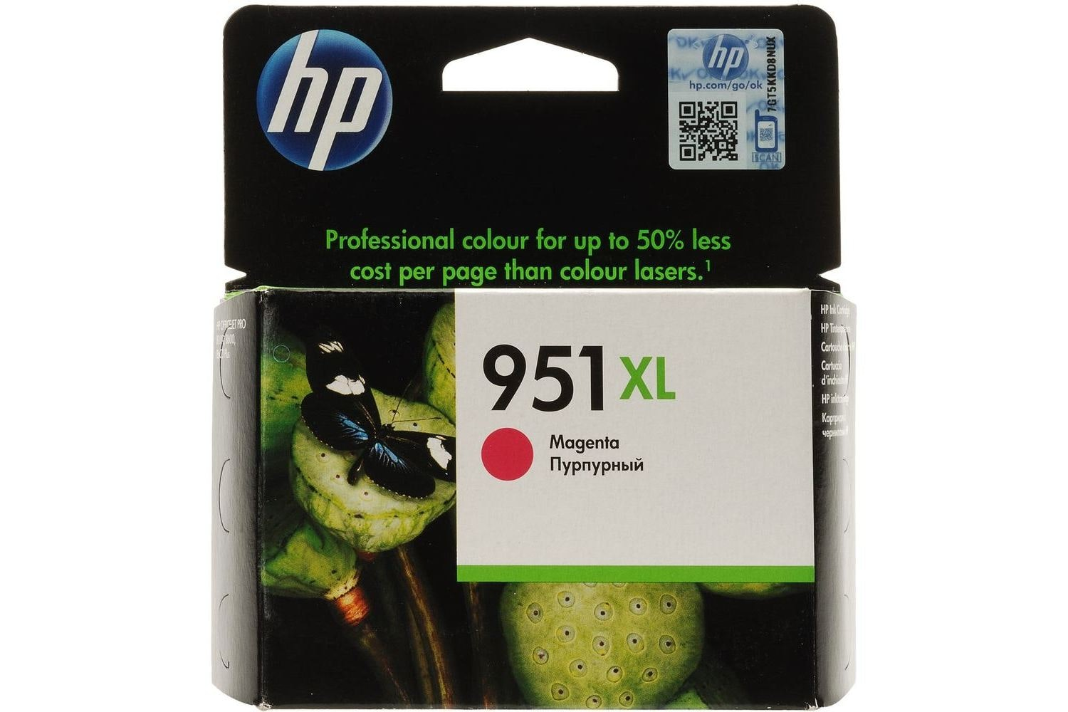 HP 951XL Original Ink Cartridge | Magenta