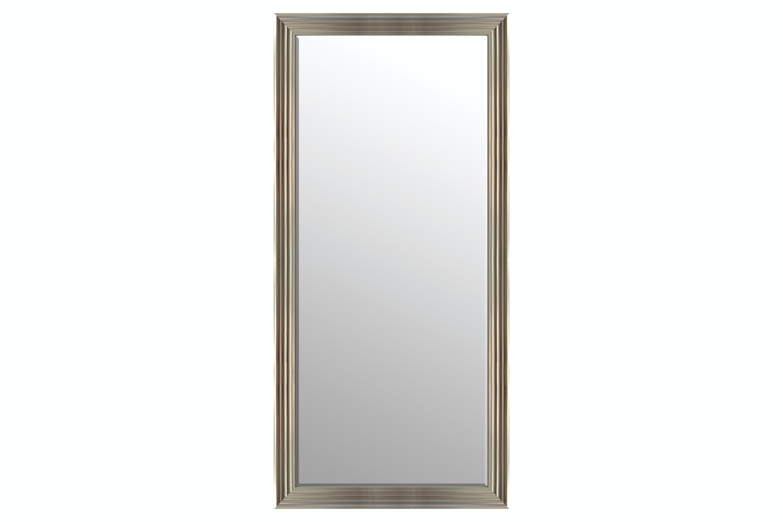 Classic Silver Floor Mirror