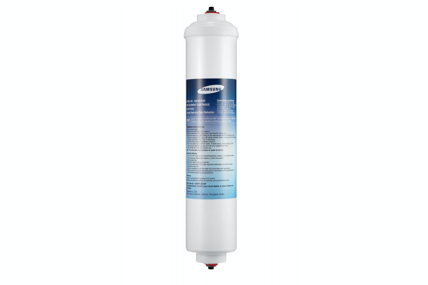 Samsung External Water Filter | HAFEX1/XEP
