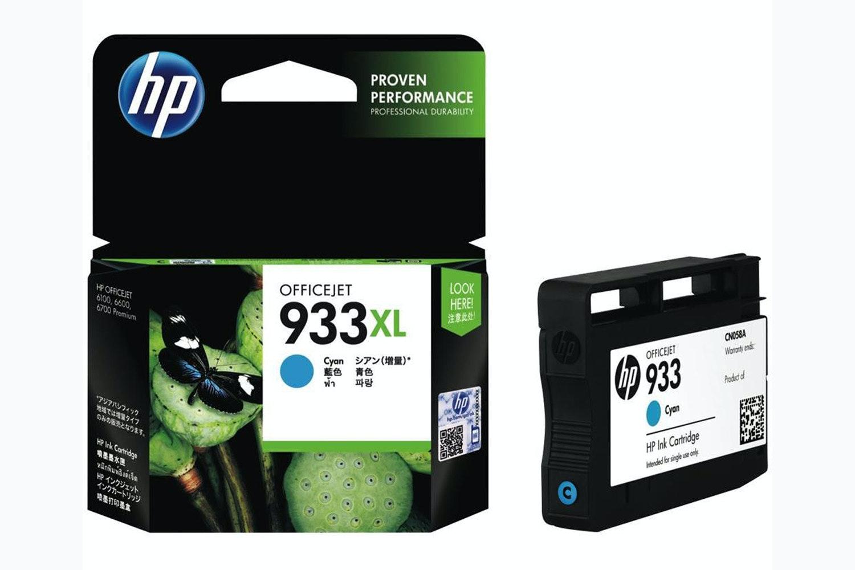HP 933 XL Original Ink Cartridge | Cyan