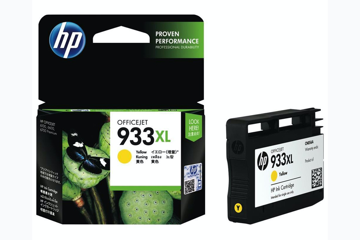 HP 933XL High Yield Original Ink Cartridge | Yellow